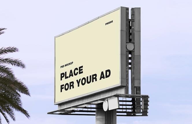 Billboard Mockup-min