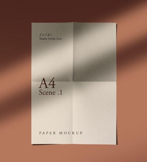 A4 Fold Paper Mockups