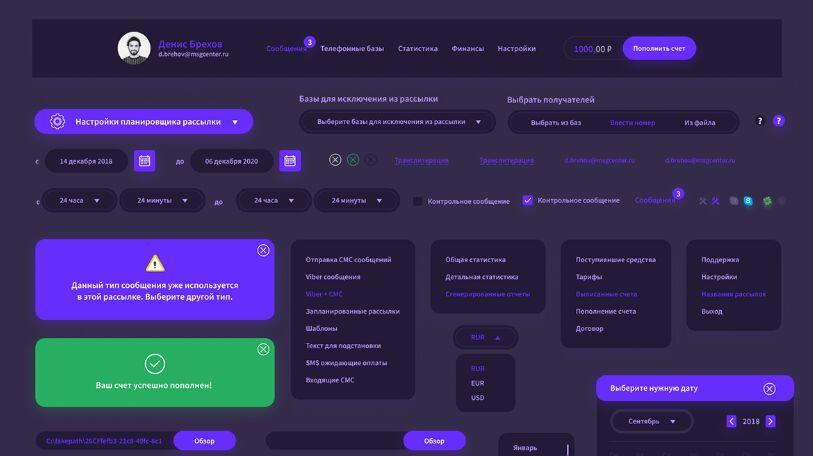 Modern Figma Web UI Kit (2 Themes)