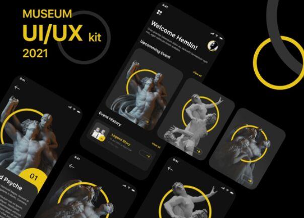 Museum UI UX Kit 2021 Freebie
