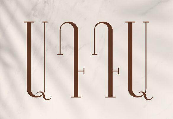 Armenian FREE Font