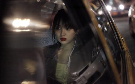 Still from Like Someone in Love (2012)