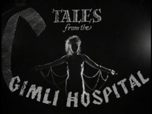 Still from Tales from the Gimli Hospital (1988)