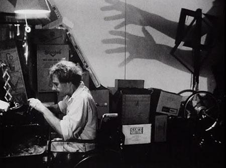 Still from Screamplay (1985)