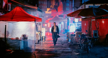 Still from Long Day's Journey into Night (2018)