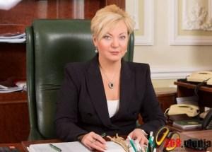 Гонтарева отрицает, что помогала окружению Януковича