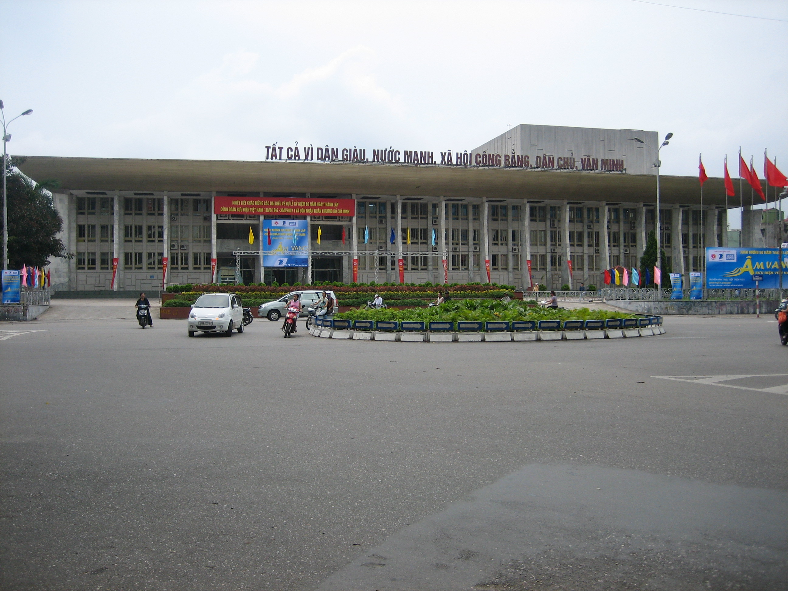 Cung_văn_hóa_Hữu_nghị_Việt-Xô
