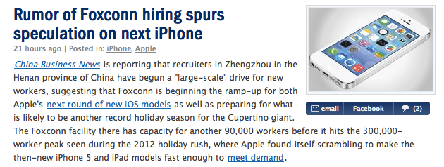 MacNN-iPhone-Rumor-Increase