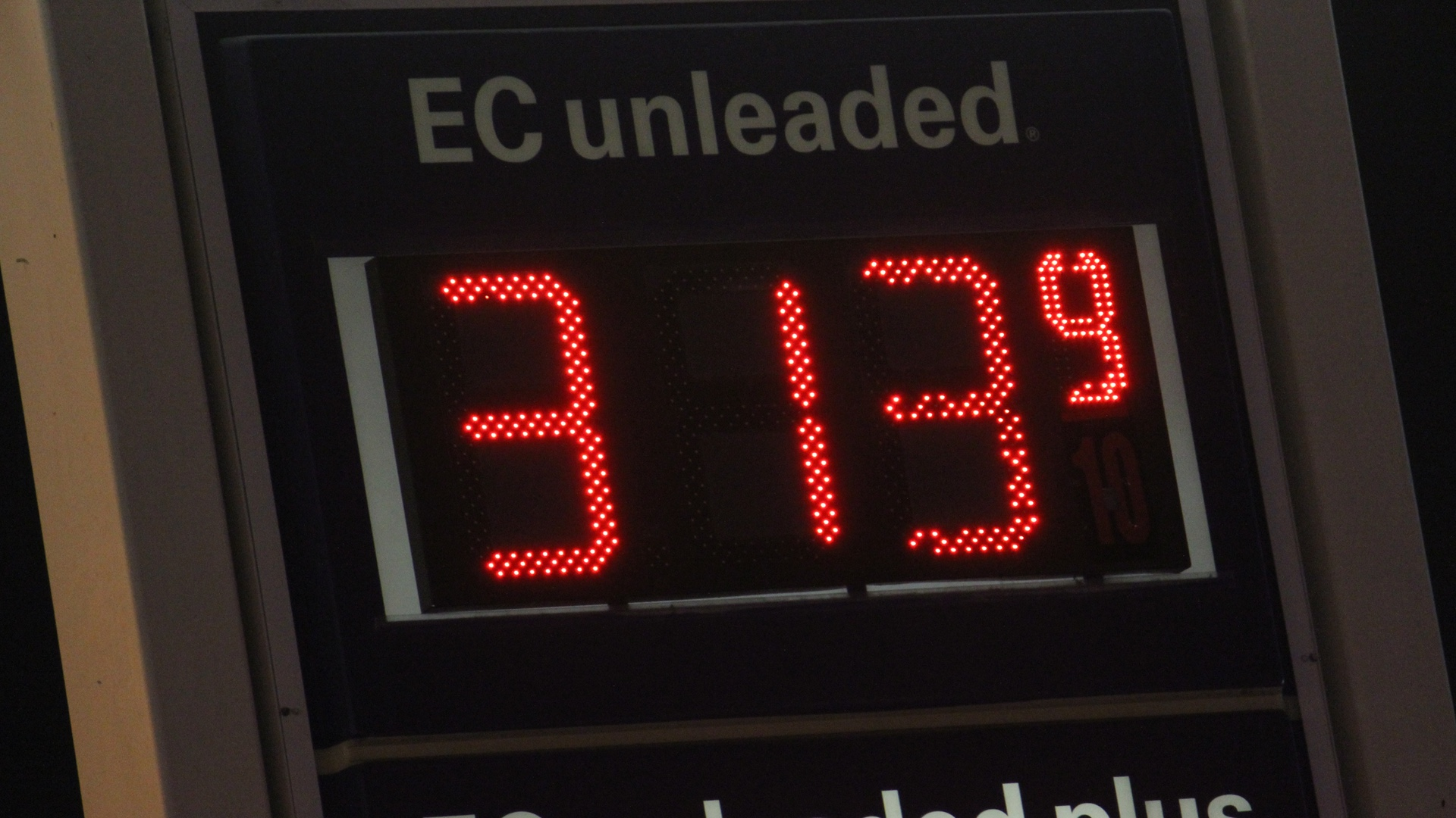 Gas Price 20141026 Arco 3139