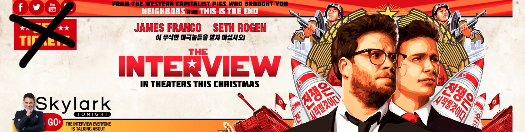 The Interview No Theatrical Release