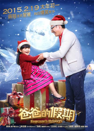 Wang Shiling