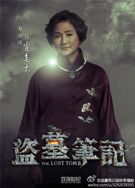 Zheng Peipei
