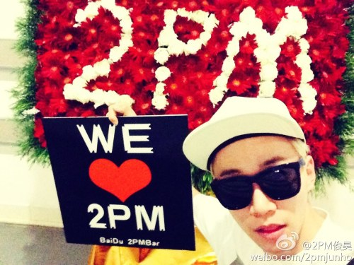 <br /> 2PM俊昊: We love hottest Wo ai nimen<br />