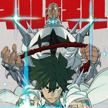 Dont Lose Your Way Kill La Kill anime music jrock OST