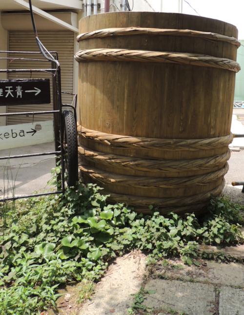 sake803