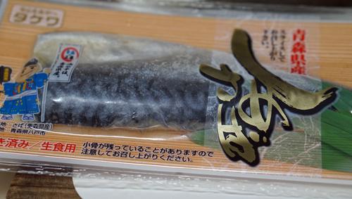 kunsei28