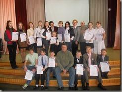 Участники конкурса и члены жюри