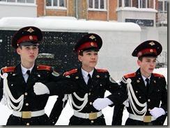 Пермь 1