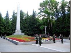 Екатеринбург 1