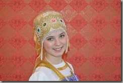 Александрова Даша
