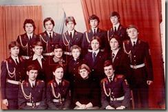 1979 год_