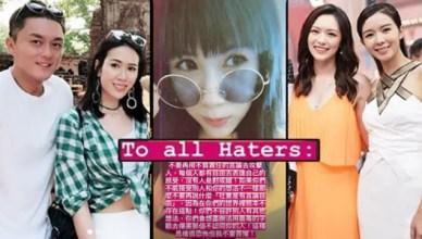 Crystal Fung Louisa Mak Lisa Ch'ng Mat Yeung