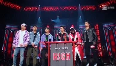 Nick Chou Rap of China Resurrection Match