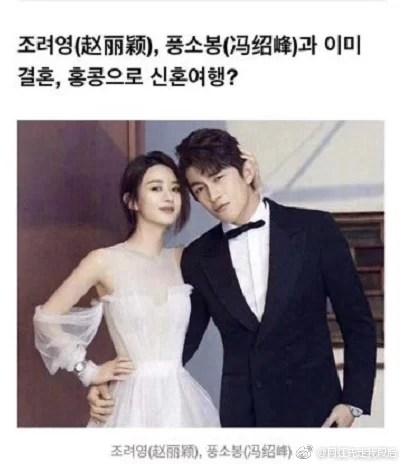 According to our records Zanilia Zhao Li Ying might be single.