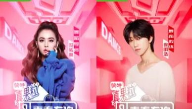 Jolin Tsai and SEVENTEEN's The8, Joining Idol Producer 2 as Dance Mentors