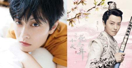 "Fan Girls are Swooning Over Xing En Instead of Vin Zhang in ""I Will Never Let You Go"""