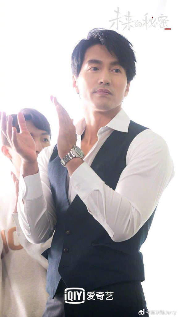 """Jerry Yan Returns to the Small Screen as a Professor in """"Reset Life"""""""