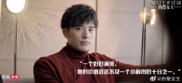 """Xu Kaicheng Plays an A-List Idol Drama Actor in """"The Next Top Star"""""""