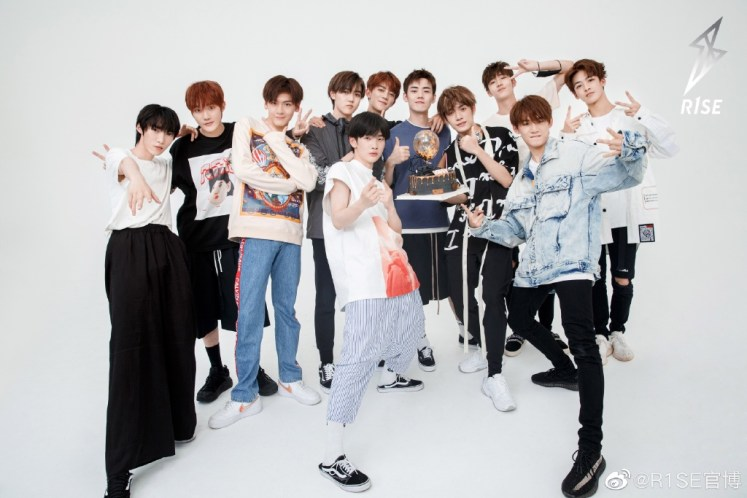 Wajijiwa Entertainment Warns Sasaeng Fans to Stop Harassing R1SE