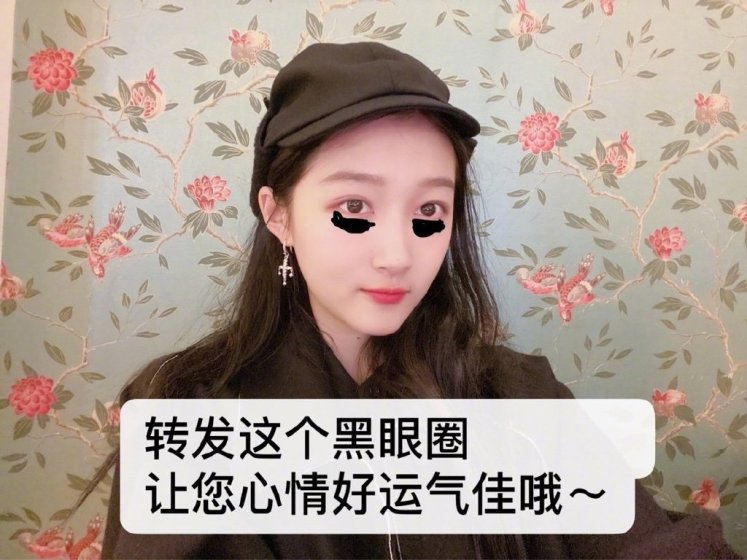 Guan Xiaotong Unfazed by Netizens' Criticism on Her Bare Face and Dark Circles