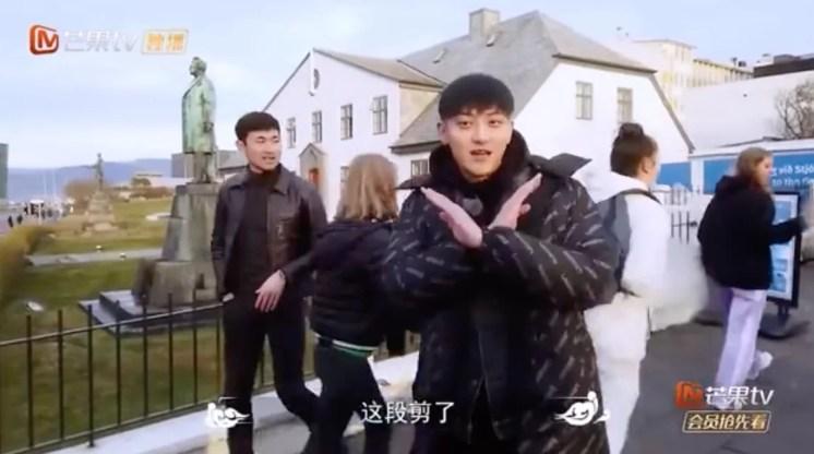 Huang Zitao was Mistaken for a BTS Member