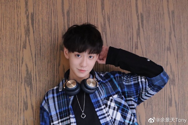 Youth With You 3 Trainee, Tony Yu Jingtian, Withdraws from the Competition Days from Finale Due to Recent Controversies