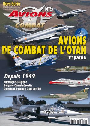 avions-de-combat-hs-005.png