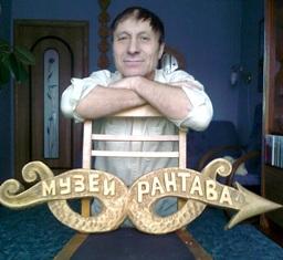 Виногрдаов Анатолий Иванович