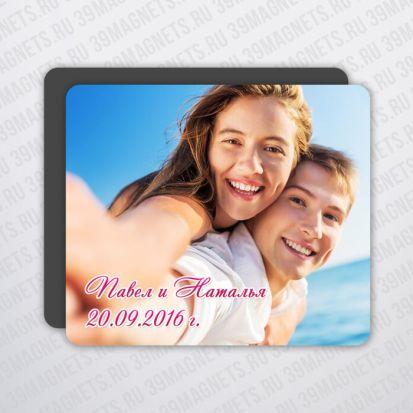 Виниловый свадебный фотомагнит 6*7 см.