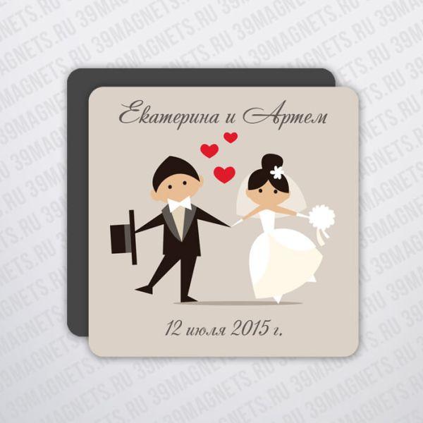 Виниловый свадебный магнит 6*6 см.
