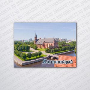 Kaliningrad-kofedralniy-sobor-1