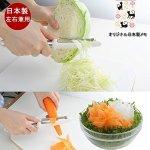 家政婦マコ にんじんサラダの作り方レシピ|ヒルナンデス