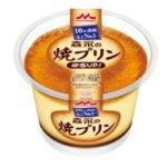 ちちんぷいぷい|焼きプリンの作り方レシピ
