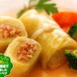 ノンストップ|ジンジャーレモンでキャベツの牛肉ロールの作り方レシピ