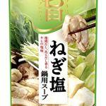 よーいドン|ネギ鍋の作り方レシピ