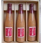 ゲンキの時間|ほっトマト甘酒の作り方レシピ(血管を若返らせる)