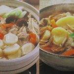 おかずのクッキング|しょうが味噌すいとん鍋の作り方レシピ(土井善晴)