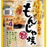 平野レミ みかんをむかん煮の作り方レシピ