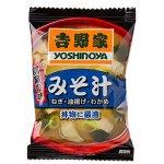 男子ごはん#564|菜の花と油揚げの味噌汁の作り方レシピ(春の和定食2019年3月31日)