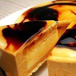 有吉ゼミ|プリン状魔法のケーキの作り方レシピ(藤あやこ レシピ)